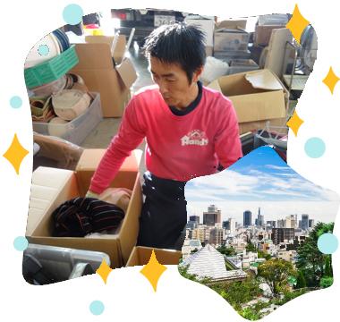 神戸市の不用品回収スタッフ
