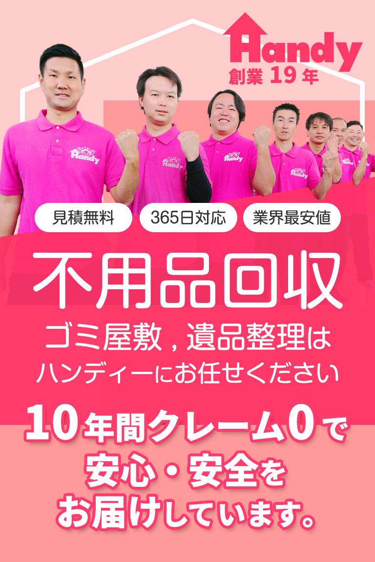引越し 業者 市 神戸